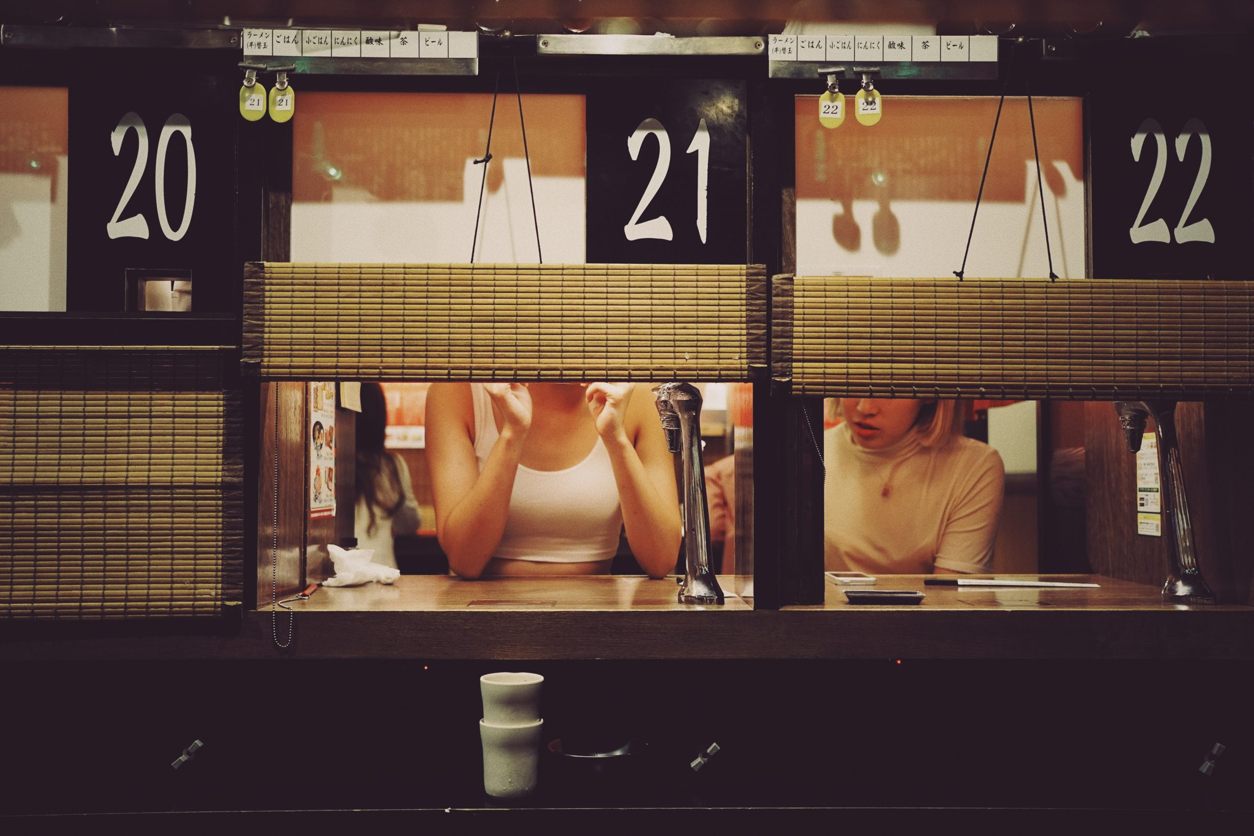 Japan Food Trends - Restaurant Booths